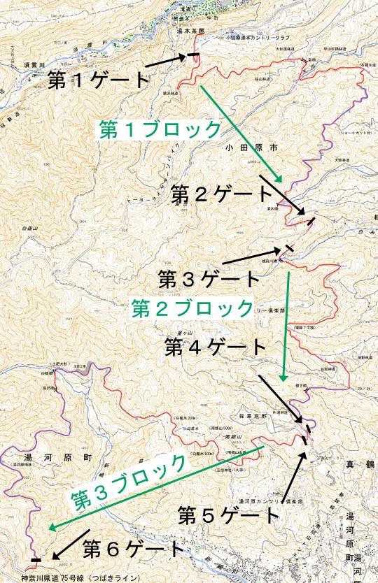 https://blogs.yahoo.co.jp/IMG/ybi/1/fe/4e/bazu55555/folder/109946/img_109946_26504794_8?1289563292
