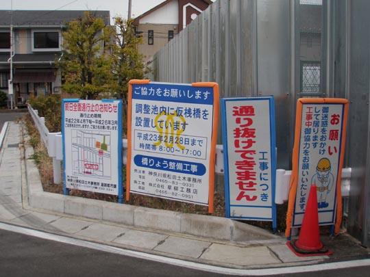 https://blogs.yahoo.co.jp/IMG/ybi/1/fe/4e/bazu55555/folder/109946/img_109946_26522460_5?1289727057