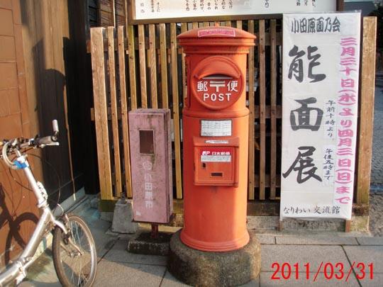 https://blogs.yahoo.co.jp/IMG/ybi/1/fe/4e/bazu55555/folder/109946/img_109946_27544648_9?1301919012