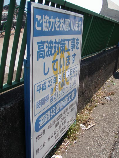 https://blogs.yahoo.co.jp/IMG/ybi/1/fe/4e/bazu55555/folder/109946/img_109946_27562564_2?1302172886
