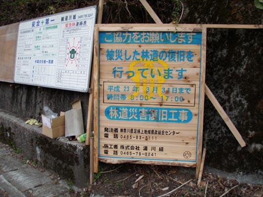 https://blogs.yahoo.co.jp/IMG/ybi/1/fe/4e/bazu55555/folder/109946/img_109946_27623831_7?1303117041
