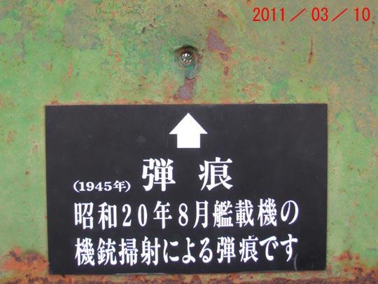 https://blogs.yahoo.co.jp/IMG/ybi/1/fe/4e/bazu55555/folder/109946/img_109946_28233131_3?1311980224