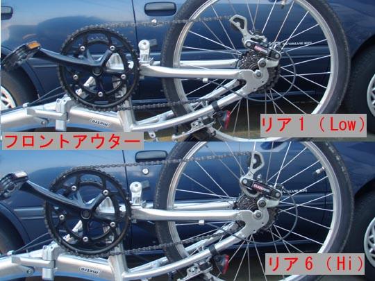 https://blogs.yahoo.co.jp/IMG/ybi/1/fe/4e/bazu55555/folder/109965/img_109965_28492738_12?1316053042