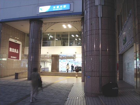 https://blogs.yahoo.co.jp/IMG/ybi/1/fe/4e/bazu55555/folder/109946/img_109946_28795050_1?1321231283