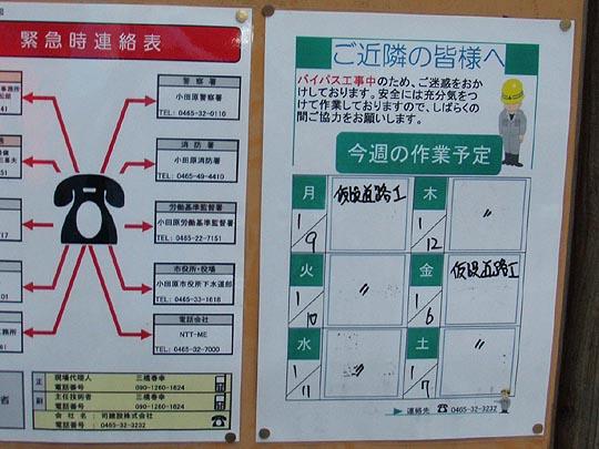 https://blogs.yahoo.co.jp/IMG/ybi/1/fe/4e/bazu55555/folder/109946/img_109946_29021320_8?1325904402