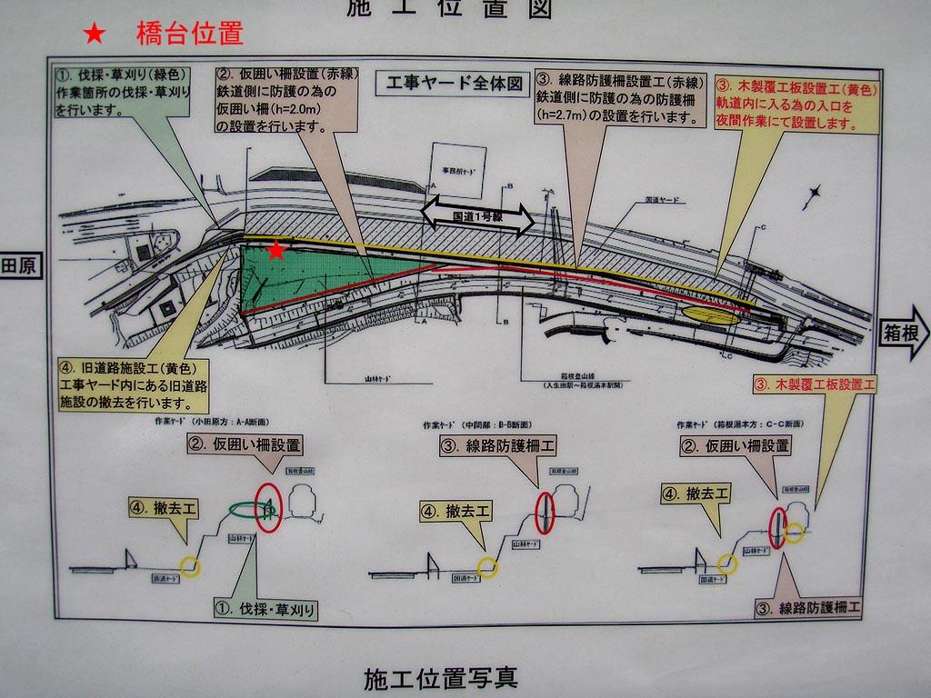 https://blogs.yahoo.co.jp/IMG/ybi/1/fe/4e/bazu55555/folder/109946/img_109946_29071824_7?1327022449