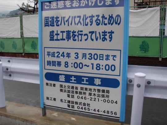 https://blogs.yahoo.co.jp/IMG/ybi/1/fe/4e/bazu55555/folder/109946/img_109946_29089910_0?1327424513