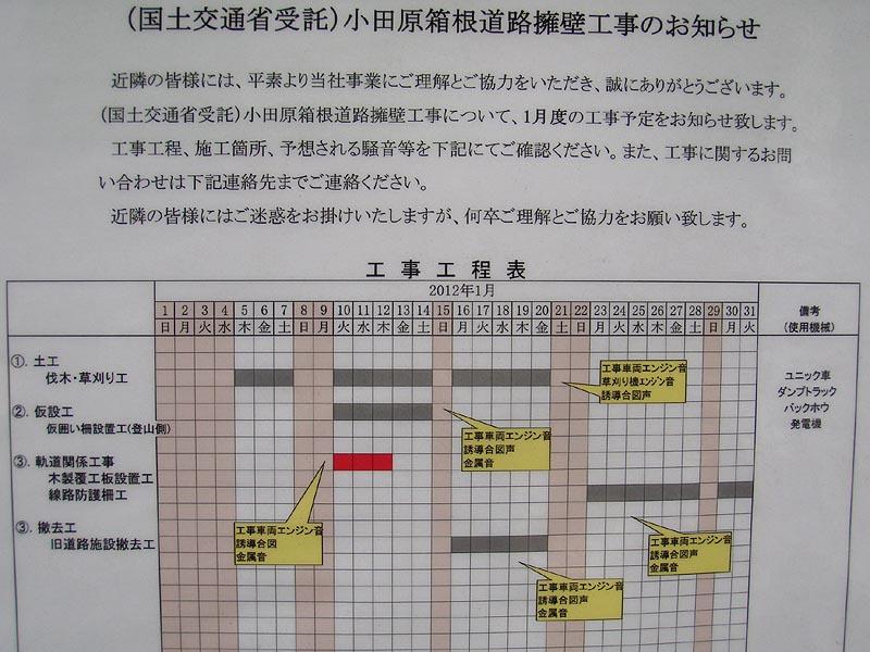 https://blogs.yahoo.co.jp/IMG/ybi/1/fe/4e/bazu55555/folder/109946/img_109946_29071824_9?1327022449