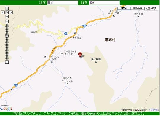 https://blogs.yahoo.co.jp/IMG/ybi/1/fe/4e/bazu55555/folder/1036370/img_1036370_29104509_2?1327773438