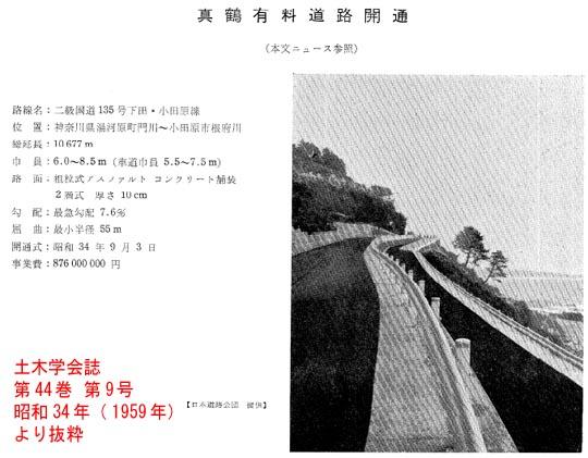 https://blogs.yahoo.co.jp/IMG/ybi/1/fe/4e/bazu55555/folder/725107/img_725107_29200884_0?1329997890
