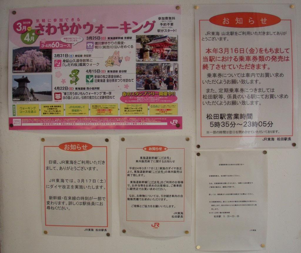 https://blogs.yahoo.co.jp/IMG/ybi/1/fe/4e/bazu55555/folder/109946/img_109946_29275644_2?1331886819