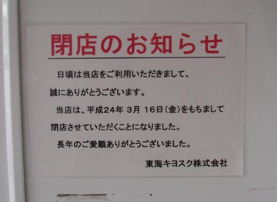 https://blogs.yahoo.co.jp/IMG/ybi/1/fe/4e/bazu55555/folder/109946/img_109946_29275644_5?1331886819
