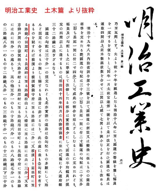 https://blogs.yahoo.co.jp/IMG/ybi/1/fe/4e/bazu55555/folder/725107/img_725107_29310349_0?1332800346