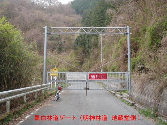 https://blogs.yahoo.co.jp/IMG/ybi/1/fe/4e/bazu55555/folder/109946/img_109946_29388938_29?1334833875