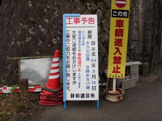 https://blogs.yahoo.co.jp/IMG/ybi/1/fe/4e/bazu55555/folder/109946/img_109946_29499228_10?1337690466