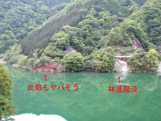 https://blogs.yahoo.co.jp/IMG/ybi/1/fe/4e/bazu55555/folder/109946/img_109946_29506759_24?1337878969