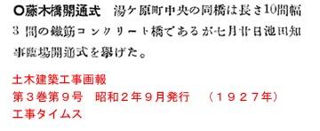 https://blogs.yahoo.co.jp/IMG/ybi/1/fe/4e/bazu55555/folder/109946/img_109946_30103029_15?1353692769