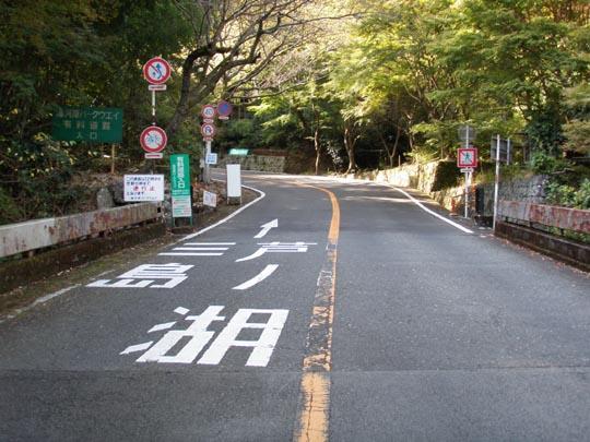 https://blogs.yahoo.co.jp/IMG/ybi/1/fe/4e/bazu55555/folder/109946/img_109946_30106959_11?1353835463