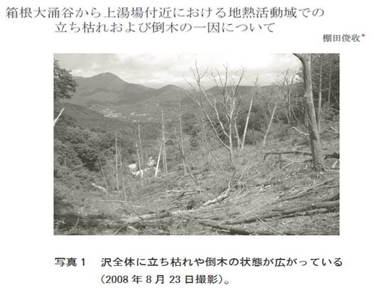 https://blogs.yahoo.co.jp/IMG/ybi/1/fe/4e/bazu55555/folder/109946/img_109946_30112830_3?1354010102