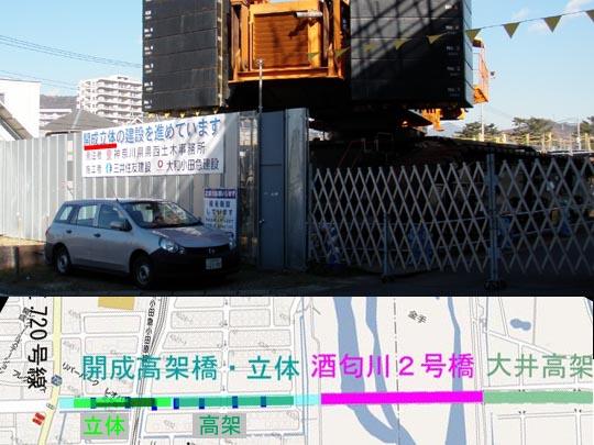 https://blogs.yahoo.co.jp/IMG/ybi/1/fe/4e/bazu55555/folder/109946/img_109946_30151314_8?1355315470