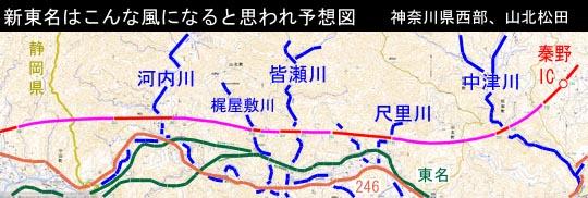https://blogs.yahoo.co.jp/IMG/ybi/1/fe/4e/bazu55555/folder/109946/img_109946_30162084_9?1355701327