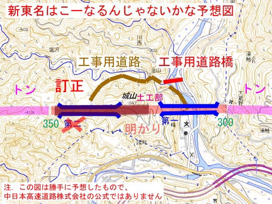 https://blogs.yahoo.co.jp/IMG/ybi/1/fe/4e/bazu55555/folder/109946/img_109946_30162084_12?1355802633
