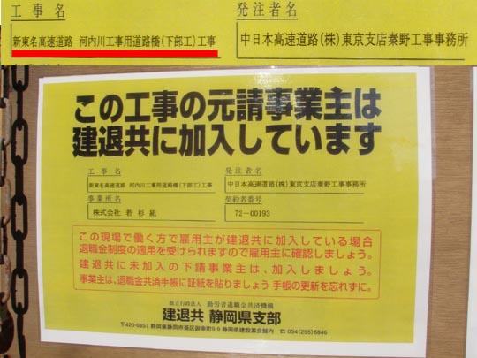 https://blogs.yahoo.co.jp/IMG/ybi/1/fe/4e/bazu55555/folder/109946/img_109946_30171990_2?1356049612