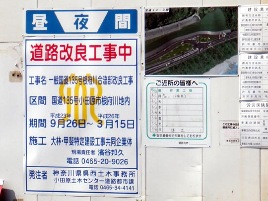 https://blogs.yahoo.co.jp/IMG/ybi/1/fe/4e/bazu55555/folder/109946/img_109946_30393975_1?1363477405