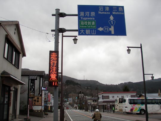 https://blogs.yahoo.co.jp/IMG/ybi/1/fe/4e/bazu55555/folder/109946/img_109946_30403817_8?1363779564