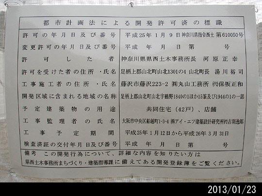 https://blogs.yahoo.co.jp/IMG/ybi/1/fe/4e/bazu55555/folder/109946/img_109946_30413328_2?1364112197