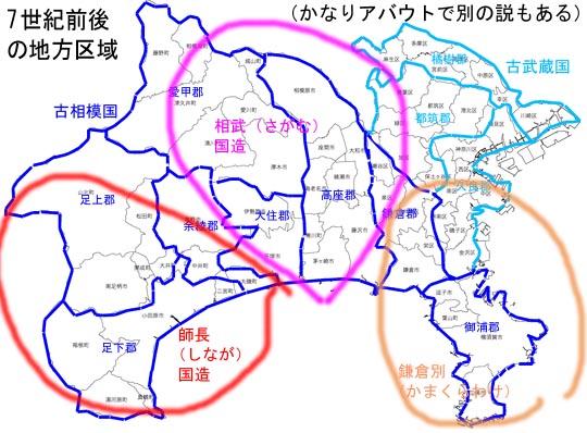 https://blogs.yahoo.co.jp/IMG/ybi/1/fe/4e/bazu55555/folder/725107/img_725107_30421840_6?1364396082