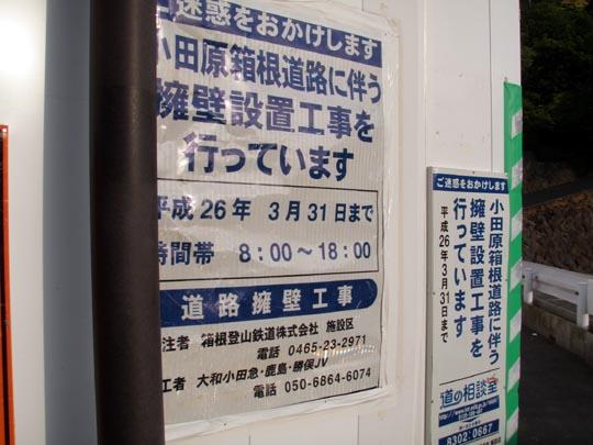 https://blogs.yahoo.co.jp/IMG/ybi/1/fe/4e/bazu55555/folder/109946/img_109946_30559293_1?1369014989