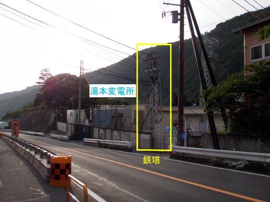 https://blogs.yahoo.co.jp/IMG/ybi/1/fe/4e/bazu55555/folder/109946/img_109946_30559293_17?1369014989