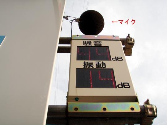 https://blogs.yahoo.co.jp/IMG/ybi/1/fe/4e/bazu55555/folder/109946/img_109946_30559293_19?1369014989