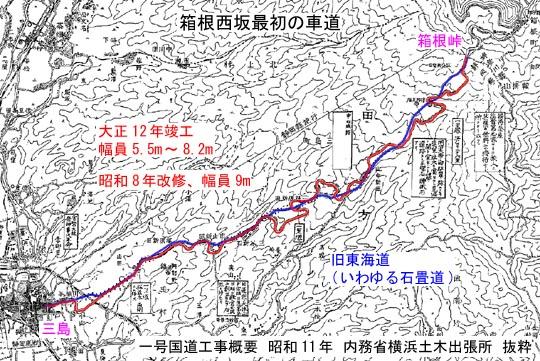 https://blogs.yahoo.co.jp/IMG/ybi/1/fe/4e/bazu55555/folder/109946/img_109946_30644584_1?1372000439