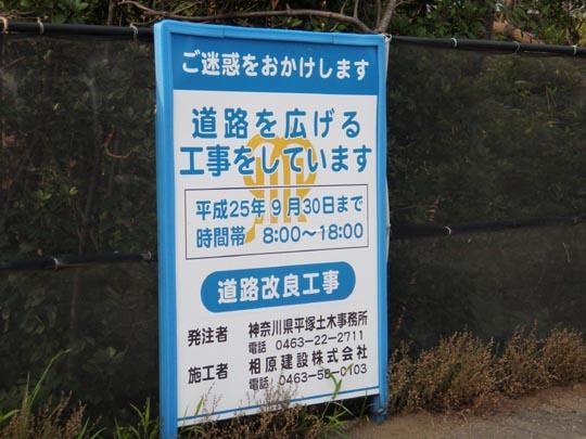 https://blogs.yahoo.co.jp/IMG/ybi/1/fe/4e/bazu55555/folder/109946/img_109946_30658272_23?1372506159