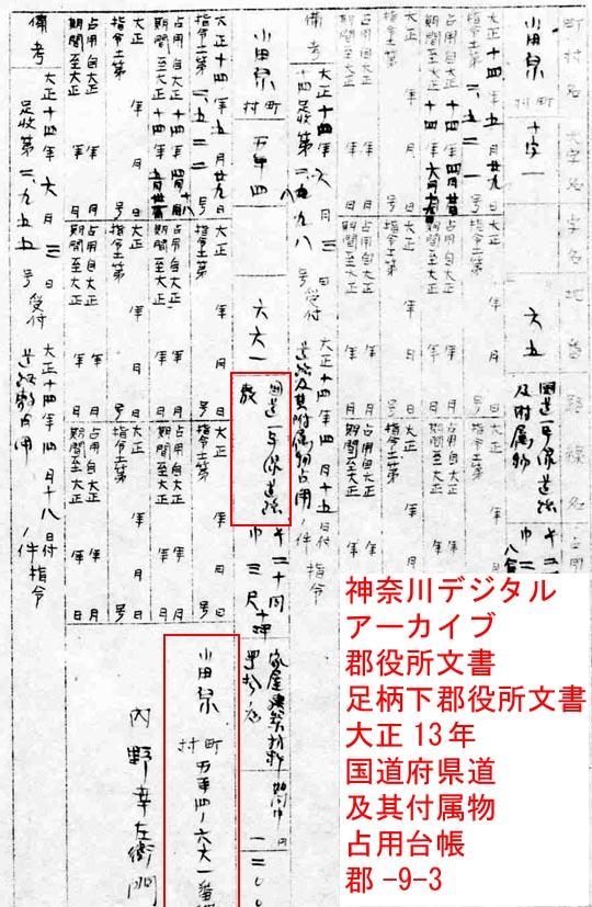 https://blogs.yahoo.co.jp/IMG/ybi/1/fe/4e/bazu55555/folder/725107/img_725107_30793294_7?1377435260