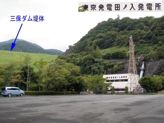 https://blogs.yahoo.co.jp/IMG/ybi/1/fe/4e/bazu55555/folder/109946/img_109946_30827517_0?1378669278