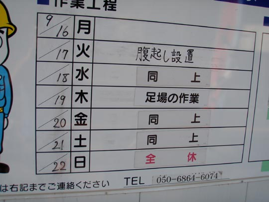 https://blogs.yahoo.co.jp/IMG/ybi/1/fe/4e/bazu55555/folder/109946/img_109946_30854041_12?1379595571