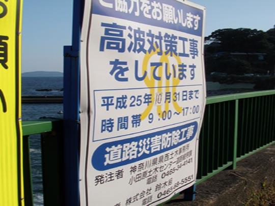 https://blogs.yahoo.co.jp/IMG/ybi/1/fe/4e/bazu55555/folder/109946/img_109946_30860651_6?1379855650