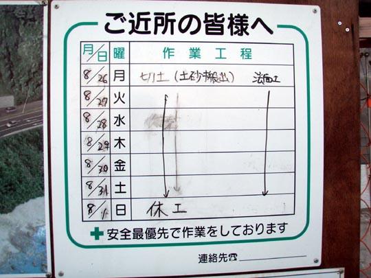 https://blogs.yahoo.co.jp/IMG/ybi/1/fe/4e/bazu55555/folder/109946/img_109946_30860651_14?1379855650