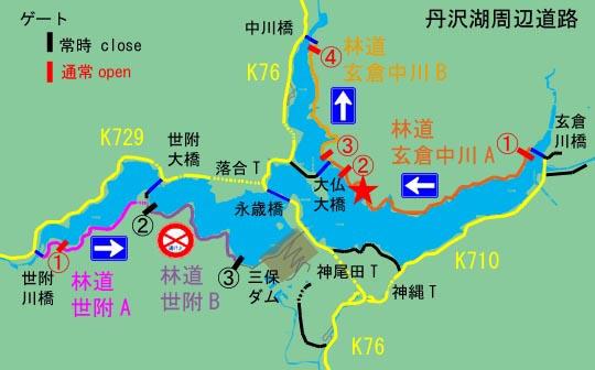 https://blogs.yahoo.co.jp/IMG/ybi/1/fe/4e/bazu55555/folder/109946/img_109946_30336374_4?1361472705