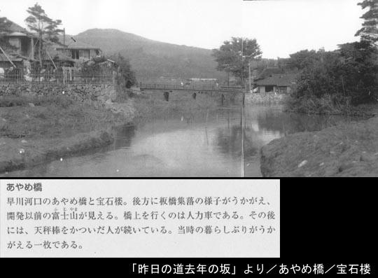 https://blogs.yahoo.co.jp/IMG/ybi/1/fe/4e/bazu55555/folder/725107/img_725107_30902088_3?1381411886