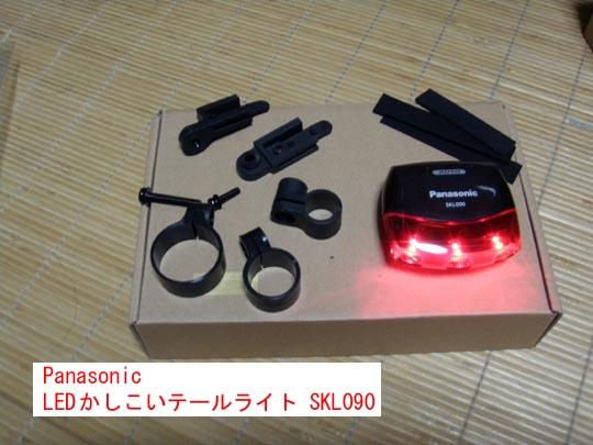 https://blogs.yahoo.co.jp/IMG/ybi/1/fe/4e/bazu55555/folder/109965/img_109965_30957383_6?1383468076