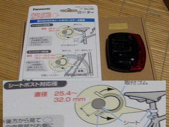 https://blogs.yahoo.co.jp/IMG/ybi/1/fe/4e/bazu55555/folder/109965/img_109965_30957383_7?1383468076