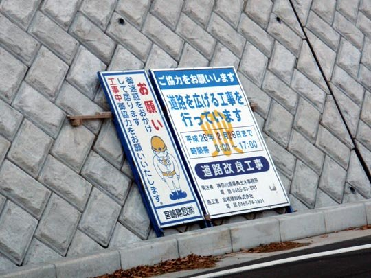 https://blogs.yahoo.co.jp/IMG/ybi/1/fe/4e/bazu55555/folder/109946/img_109946_31002429_17?1385205897