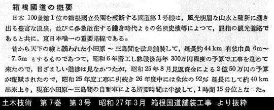 https://blogs.yahoo.co.jp/IMG/ybi/1/fe/4e/bazu55555/folder/109946/img_109946_31051872_5?1387494009