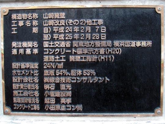 https://blogs.yahoo.co.jp/IMG/ybi/1/fe/4e/bazu55555/folder/109946/img_109946_31119455_19?1390215822