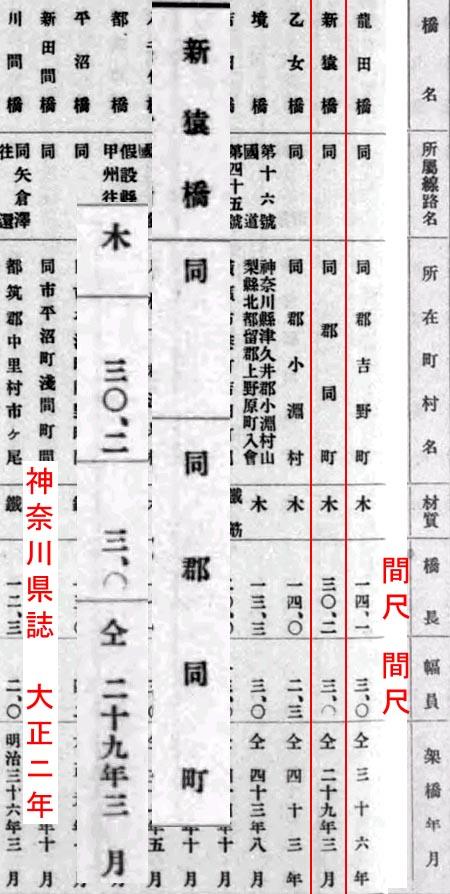 https://blogs.yahoo.co.jp/IMG/ybi/1/fe/4e/bazu55555/folder/725107/img_725107_31123360_7?1390378920