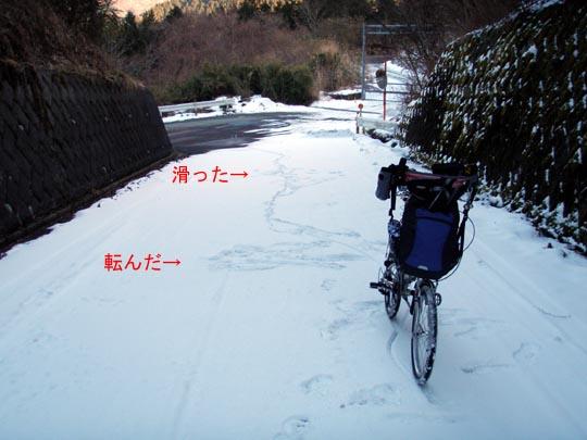 https://blogs.yahoo.co.jp/IMG/ybi/1/fe/4e/bazu55555/folder/109946/img_109946_31126647_12?1390506484